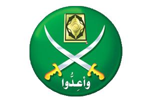 20130703232436!Muslim_Brotherhood_Logo